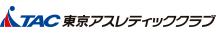 株式会社東京アスレティッククラブ