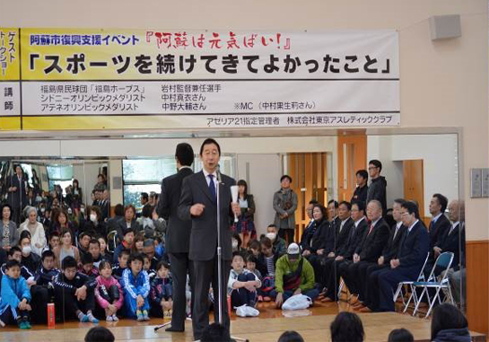 Holding of the reconstruction support event in Aso city